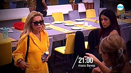 VIP Brother - тази вечер по NOVA (14.09.2018)