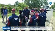 Унгария превърна помагането на мигранти в престъпление