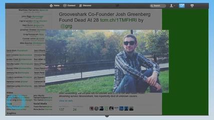 Grooveshark Co-Founder Josh Greenberg Dead at 28