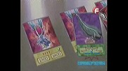 Yu - Gi - Oh - Предишната Нощ Еп.28 28.04.08