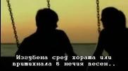 Хулио Иглесиас - Любовта - Превод