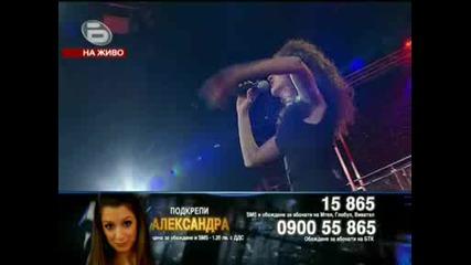 Александра - Music Idol 3 (06.05.09)