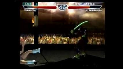 Tekken 4 - Xiaoyu And Miharu Without A Skirt