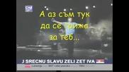 Haris Dzinovic - Samo zbog tebe sam tu (превод)