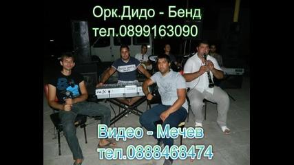 Ork.dido Bend -balada- Originalno Ot Mechev-2012