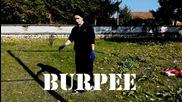 """Упражнението """"бърпи"""" (burpee)"""