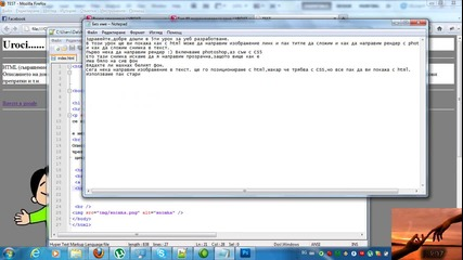 Уеб разработване - Html за начинаещи урок №5 - Стилизиране ! (перфектно Качество)