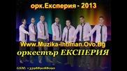 Ork Experia - Hep seveceim 2013 Dj Plamencho
