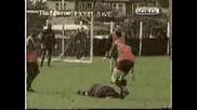 Футболни Сбивания