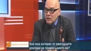 Кой в ЕК изготвя докладите за съдебната ни система и кога ще отпадне мониторингът на ЕК за България?