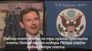 Всички чужденци са от Перник 1 / U.s. Diplomats attempt to pronounce Bulgarian tongue twisters (3)