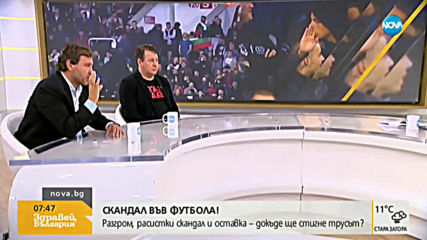 СЛЕД СКАНДАЛНИЯ МАЧ С АНГЛИЯ: Докъде ще стигне трусът в българския футбол?