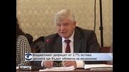 Бюджетният дефицит от 3,7% остава, цесиите ще бъдат обявени за незаконни