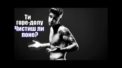 S. Gomez & J. Bieber