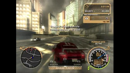 Need for Speed most wanted - record pursuit (btl)