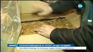 Тютюнопроизводители обявиха национален протест (ОБЗОР)