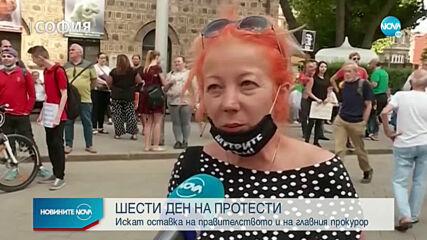 Шести протест в София и други големи градове