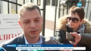 """И бившият министър от ГЕРБ Делян Добрев - с обвинение за """"Белене"""""""