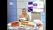 Най - лудия скеч от Пълна лудница - Пълна лудница 01.01.10 - Vbox7