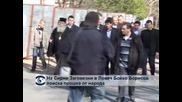 На Сирни Заговезни в Ловеч Бойко Борисов поиска прошка от народа