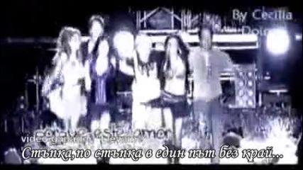 {превод}dulce Maria - Llevame