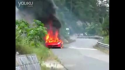 Ето Как Изгаря Ferrari 458 Italia