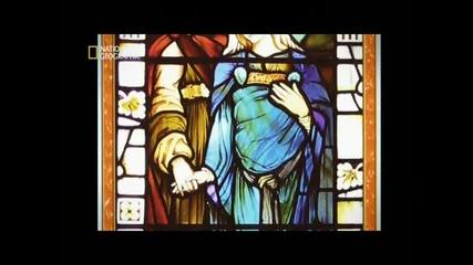 Древните досиета Х: Тайната на Мария Магдалена трейлър