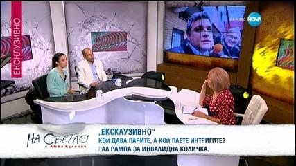 Денис Кизилоз: Манджуков иска да фалира ЦСКА