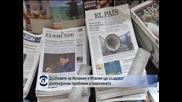 Дълговете на Испания и Италия ще създават дългосрочни проблеми в еврозоната