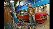 Да продадеш колата си Бмв 635csi Бг Субс Цял Епизод