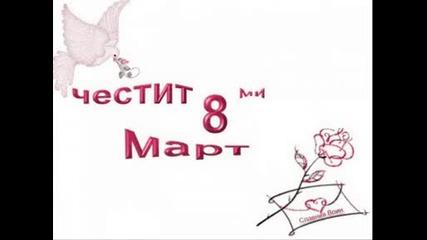 8 Март.wmv