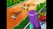 070 Pokemon - Make Room for Gloom