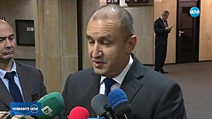 Румен Радев: Няма причина да се увеличават заплатите на политическия елит