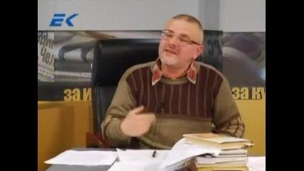 Диагноза с Георги Ифандиев 30.12.2011г