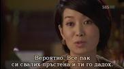 Бг субс! Rooftop Prince / Принц на покрива (2012) Епизод 15 Част 1/4