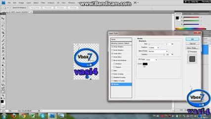 Урок #1 Как да си направите оригинално лого на vbox7 ! - с Photoshop - 100 кила - аз съм 6
