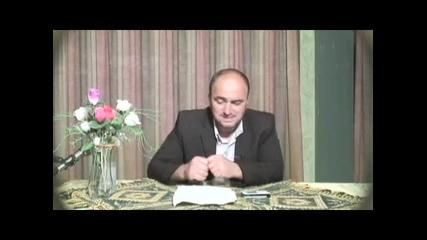 Месец Рамазан 3 част - Ахмед Абдуррахман