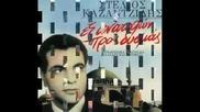 Stelios Kazantzidis - H Kypros ine Elliniki