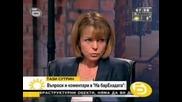 На Барекадата - Дебат Фандъкова - Кадиев 1 ч - 12 - 11 - 2009