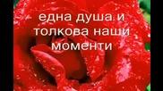 (превод) Sotis Volanis - Na Magapas Сотис Воланис Vbox7