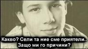 Love Or Lie `8`