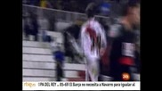 """""""Райо Валекано"""" спечели с 2:1 срещу """"Атлетико Мадрид"""""""