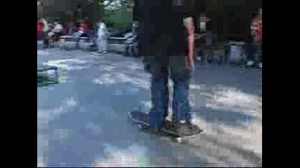 Скейтър От Варна