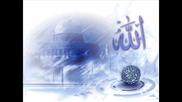 Вярата в Аллах - Хусейн Ходжа