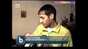Роми Кръщават Децата си Армани , Версаче Гучи
