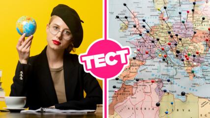 ТЕСТ: Можеш ли да се справиш с този сравнително труден тест по география?