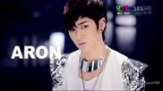 (hd) Nu'est - Action - Comeback next week ~ Inkigayo (08.07.2012)