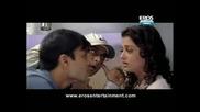 Сцена1 От Kyun Ho Gaya Na