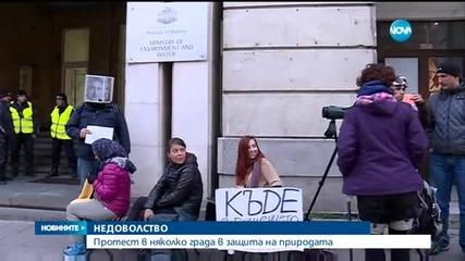 Хиляди на протест в защита на българските планини