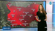 Прогноза за времето (03.07.2018 - централна емисия)